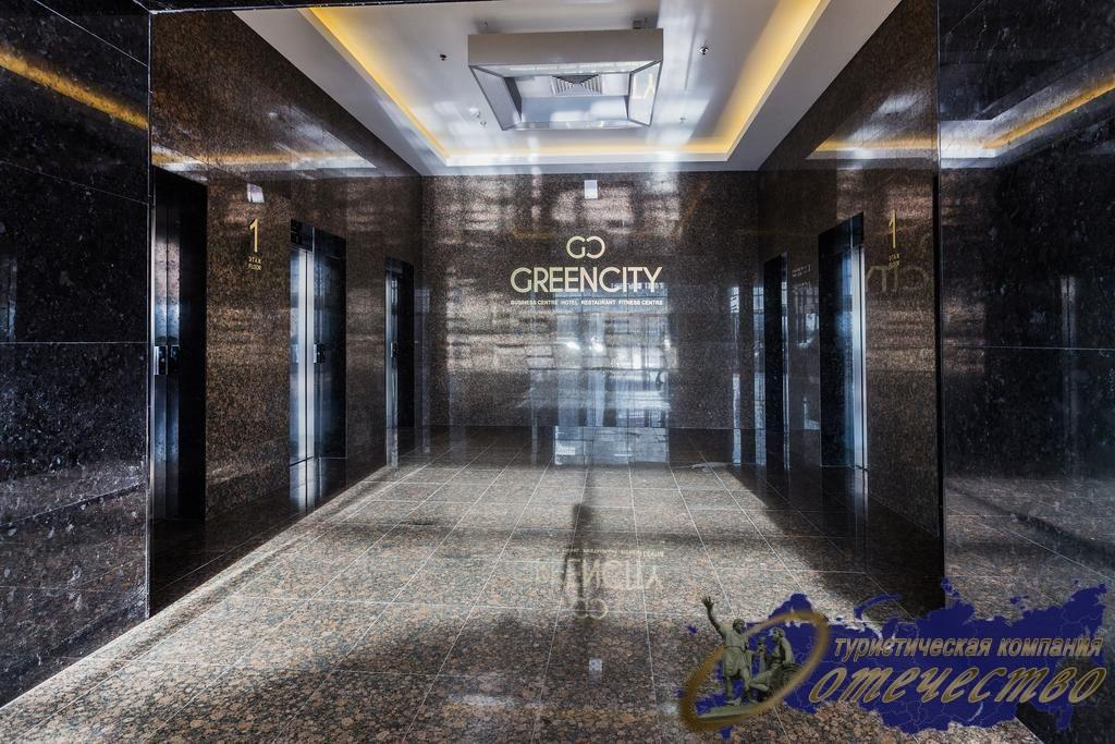 Picture of Green   City   Hotel