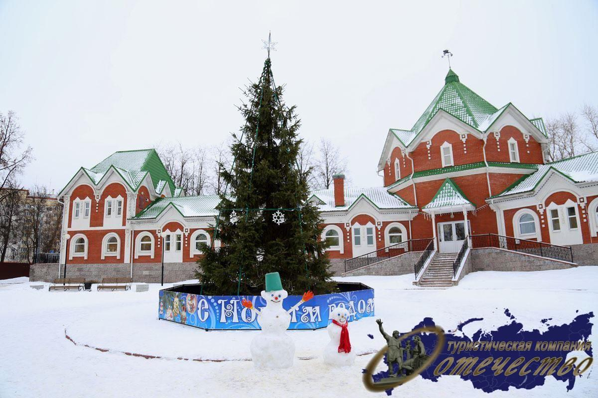Picture of Вариант 10